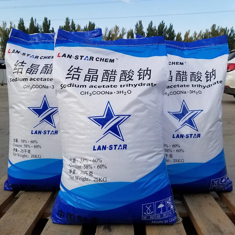 工业级结晶醋酸钠